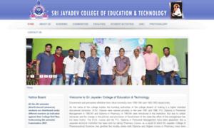 Srijayadevcollege.org thumbnail