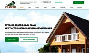 Srubforyou.ru thumbnail