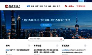Sse.com.cn thumbnail