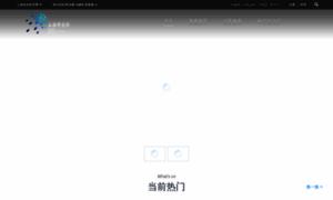 Sstm.org.cn thumbnail