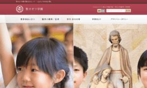 St-joseph.ac.jp thumbnail