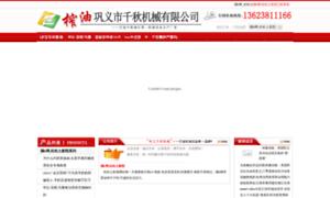 Stackoverflow.org.cn thumbnail