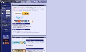 Star.ash.jp thumbnail