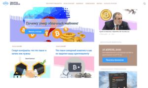 Starbitcoin.ru thumbnail