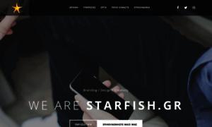 Starfish.gr thumbnail