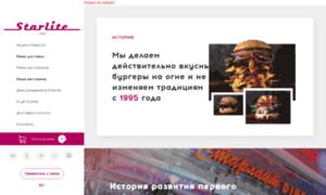 Starlite.ru thumbnail