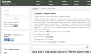 Staroekino.nnm.ru thumbnail