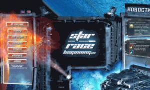 Starrace.ru thumbnail