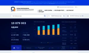 Stat.gov.kz thumbnail