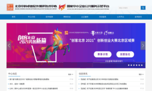 Stchina.com.cn thumbnail