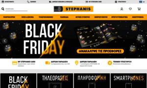Stephanis.com.cy thumbnail