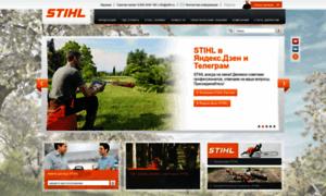 Stihl.ru thumbnail