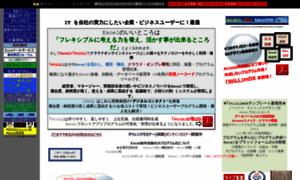 Still.co.jp thumbnail