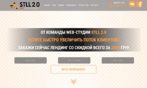 Stll.com.ua thumbnail