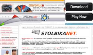 Stolbikanet.ucoz.ua thumbnail