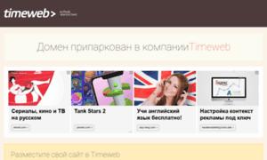 Stolicareklami.ru thumbnail