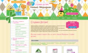 Stoliki-detyam.ru thumbnail