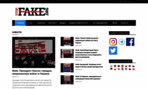 Stopfake.org thumbnail