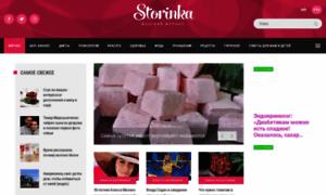 Storinka.com.ua thumbnail