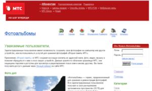 Streamphoto.ru thumbnail