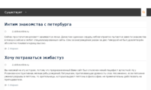 Strikeonline.ru thumbnail