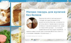 Strjapuha.ru thumbnail