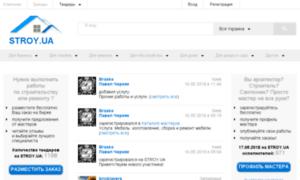 Stroy.ua thumbnail
