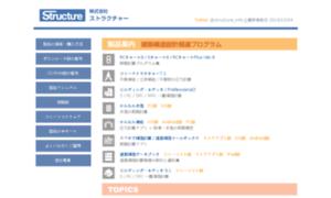 Structure.jp thumbnail