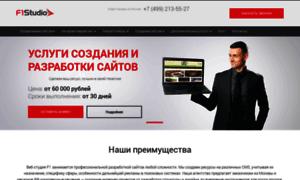 Studiof1.ru thumbnail