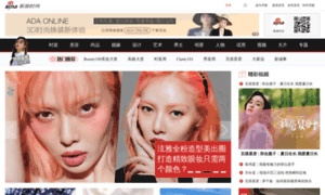 Style.sina.com.cn thumbnail