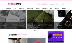Stylehaus.jp thumbnail