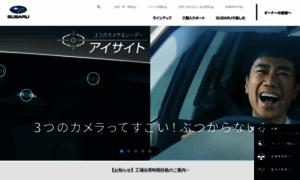 Subaru.jp thumbnail