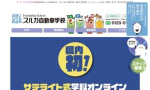Sulga.co.jp thumbnail