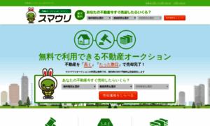 Sumauri.jp thumbnail
