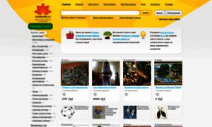 Sunbeads.ru thumbnail