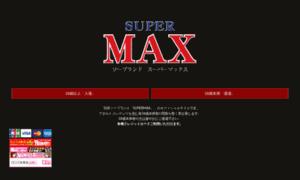 Supermax.co.jp thumbnail