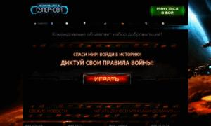 Supernovagame.ru thumbnail