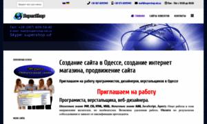 Supershop.od.ua thumbnail