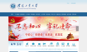 Sut.edu.cn thumbnail