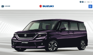 Suzuki.com.hk thumbnail