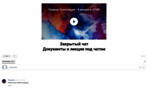 Svetlanaorestovna.tilda.ws thumbnail