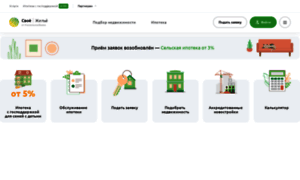 Svoedom.ru thumbnail