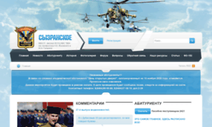 Svvaul.ru thumbnail