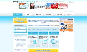 Sweet.coocan.jp thumbnail