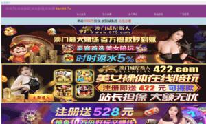 Szxxsp.com.cn thumbnail