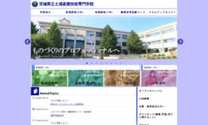 T-gakuin.ac.jp thumbnail