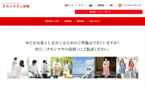 T-hoken.jp thumbnail