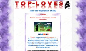 T-loves.narod.ru thumbnail