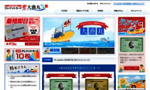 Tairyo-card.jp thumbnail