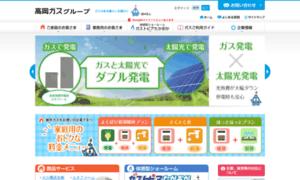 Takagas.co.jp thumbnail